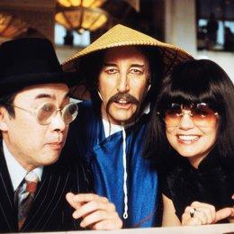 Inspektor Clouseau - der irre Flic mit dem heißen Blick / Peter Sellers / Dyan Cannon / Burt Kwouk