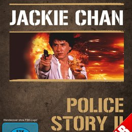 Police Story II Poster