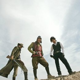 Good, the Bad, the Weird, The / Jung Woo-Sung / Song Kang-ho / Lee Byung-hun Poster
