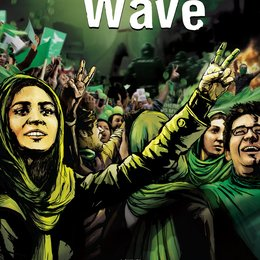 Green Wave, The Poster