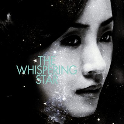 Whispering Star, The Poster