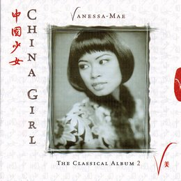 "Vanessa-Mae (""China Girl [The Classical Album 2]"") Poster"