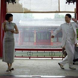 Mei Lanfang / Zhang Ziyi / Leon Lai Poster