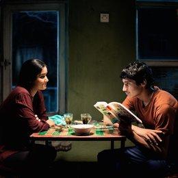 Zwischen Welten / Mohsin Ahmady / Saida Barmaki