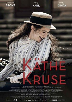 Käthe Kruse Poster