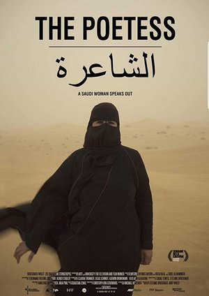The Poetess - A Saudi Woman Speaks Out