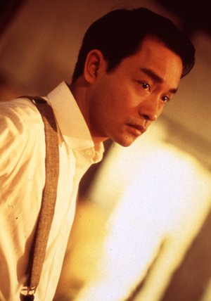 Leslie Cheung Poster