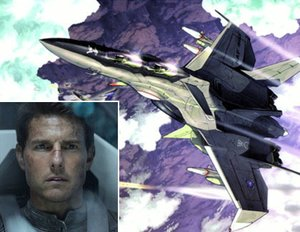 "Tom Cruise fliegt die ""Yukikaze"""