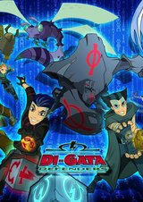 Di-Gata Defenders (Season 1)