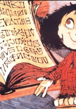 Die kleine Hexe Poster