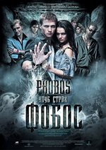 Phobos Poster