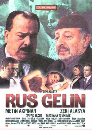 Russische Liebesfilme