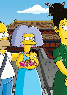 The Simpsons (Season 16, 21 Episoden)