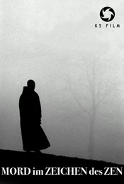 Begierde - Mord im Zeichen des Zen