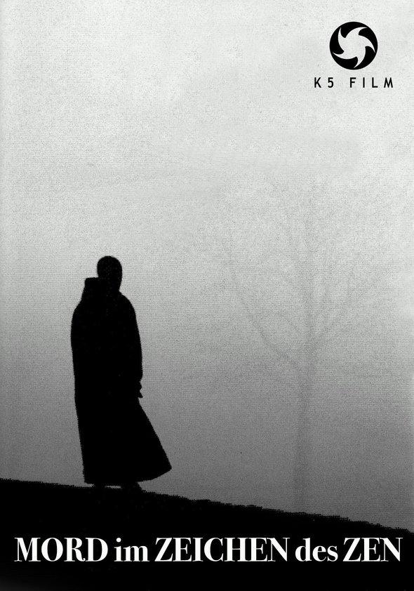 Begierde - Mord im Zeichen des Zen Poster