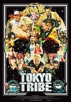 Tokyo Tribe Poster