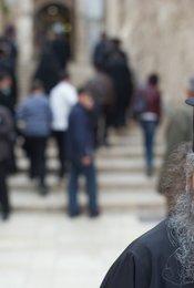 24h Jerusalem
