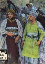 Ali Baba und die vierzig Räuber Poster