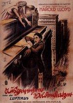 Ausgerechnet Wolkenkratzer Poster