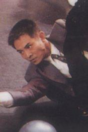 Bodyguard from Bejing