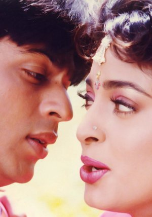 Darr Poster