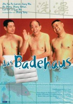 Das Badehaus - Shower Poster