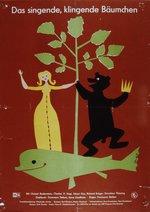 Das singende, klingende Bäumchen Poster