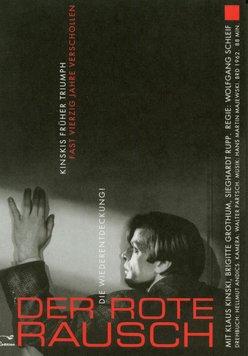 Der rote Rausch Poster