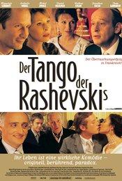 Der Tango der Rashevskis
