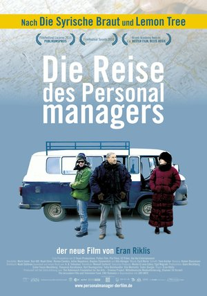 Die Reise des Personalmanagers Poster