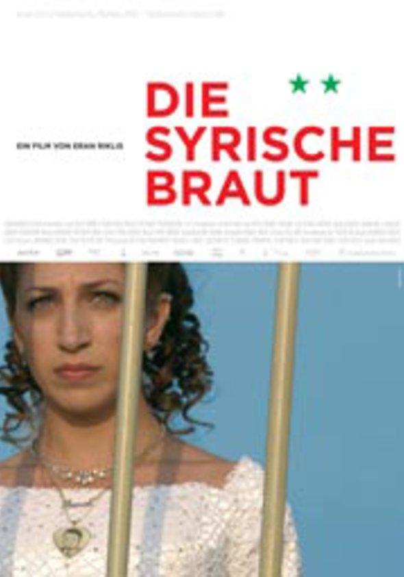 Die syrische Braut Poster