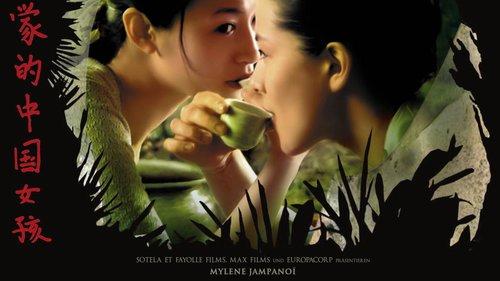 Lesbische Filme kostenlos
