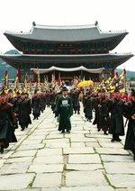Divine Weapon - Die letzte Schlacht der Ming Dynastie Poster