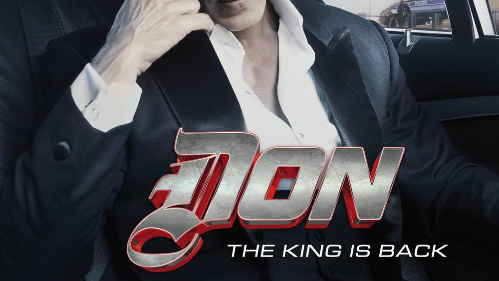 Don - The King Is Back Poster