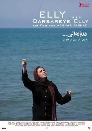 Elly... Poster