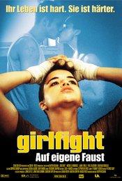 Girlfight - Auf eigene Faust