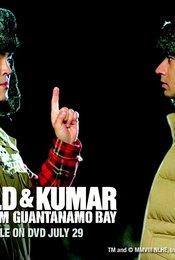 Harold &amp&#x3B; Kumar 2 - Flucht aus Guantanamo