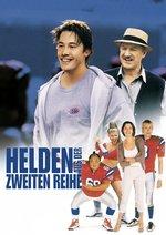 Helden aus der zweiten Reihe Poster