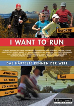 I Want to Run Poster