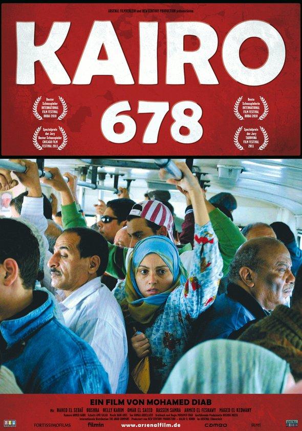 Kairo 678 Poster