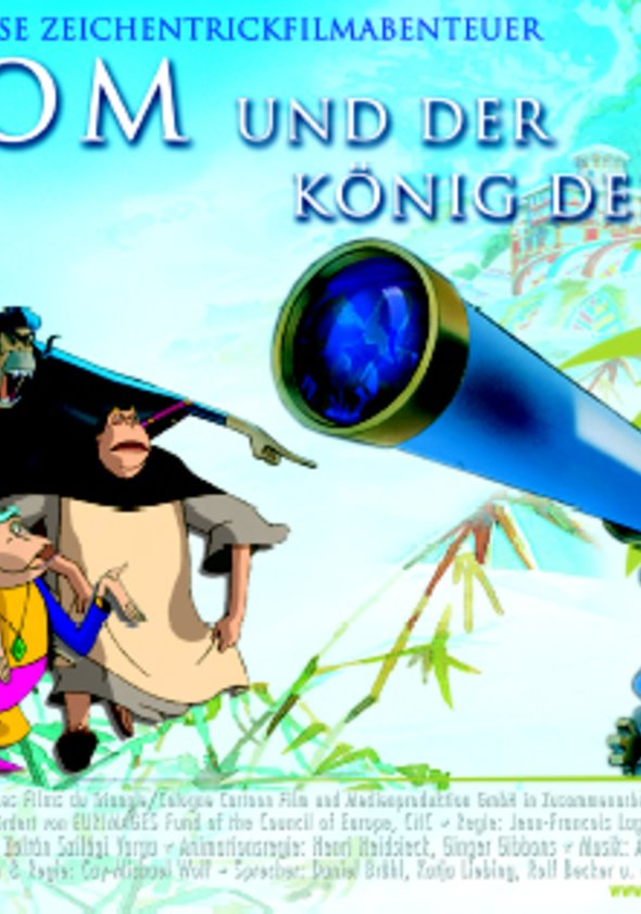 Kwom und der König der Affen Poster
