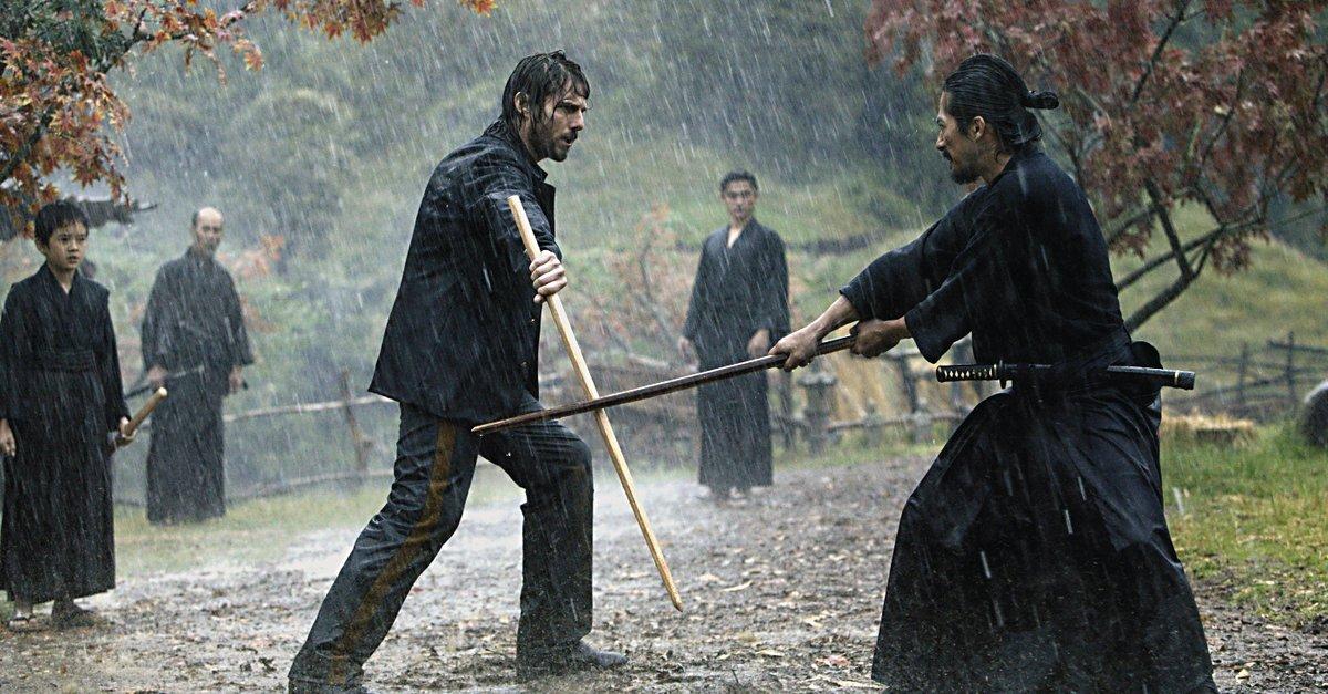 Last Samurai Trailer