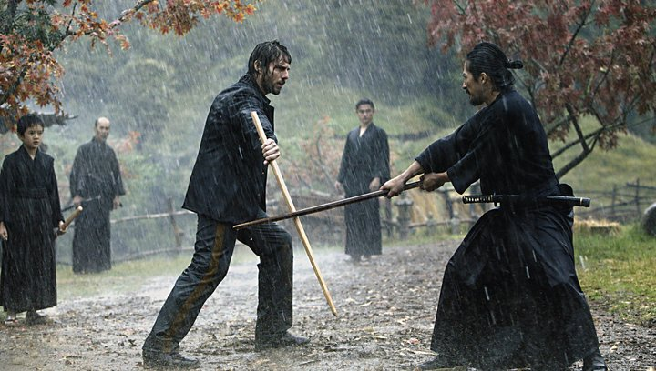 Last Samurai - Trailer Poster