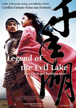 Legend of the Evil Lake