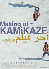 Making of - Kamikaze