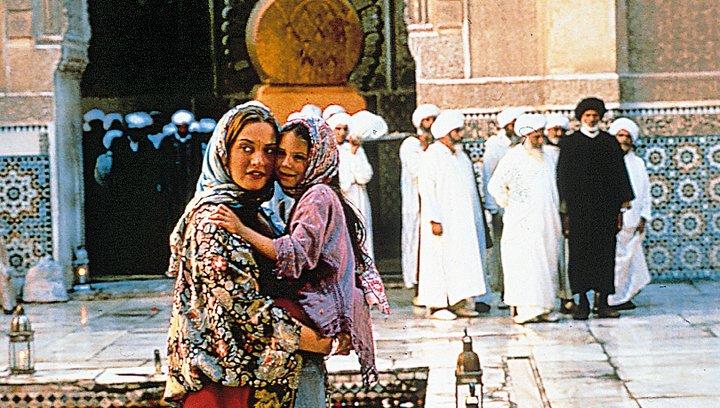 Marrakesch - Trailer Poster
