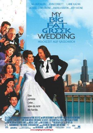 My Big Fat Greek Wedding Poster
