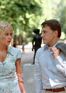 Polizeiruf 110: Die Lettin und ihr Lover