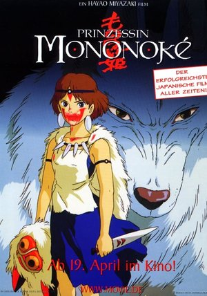 Prinzessin Mononoke Poster
