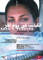 Rana's Wedding - Jerusalem, Another Day Poster